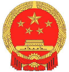 China coat of arms