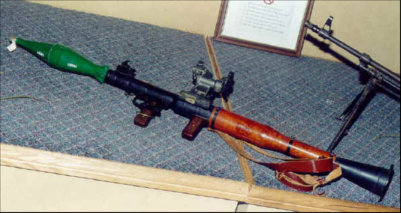 RPG (rocket-propelled grenade)