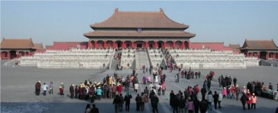Beijing  (capital of China)